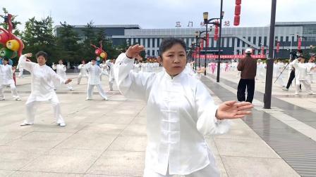 三门峡湖滨区举行2021年全国老年人太极拳健身推广展示大联动活动