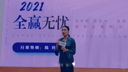 深圳振华商学全赢无忧培训班现场视频