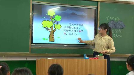 雷雨--舞阳县第四实验小学郭聪