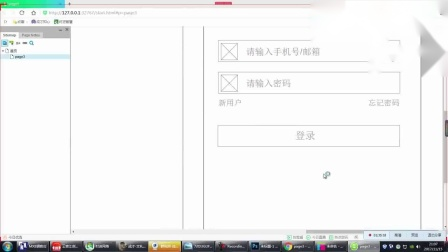 时进智慧学院 UI设计进阶全能班 UI设计软件梳理(1)_5