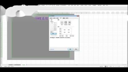 (边框1)灵山县科达电脑教育学校,灵山办公文秘培训,灵山平面设计培训班