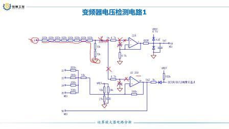 深圳变频器维修技术学校