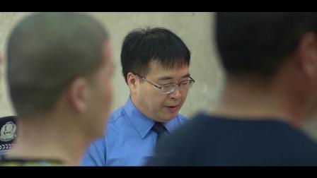 蒲城县人民法院2020年扫黑除恶专题片