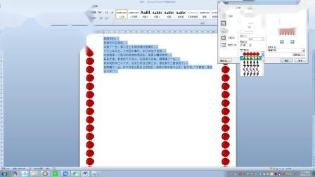 灵山县科达电脑教育学校,灵山电脑培训学校,灵山县室内设计培训班