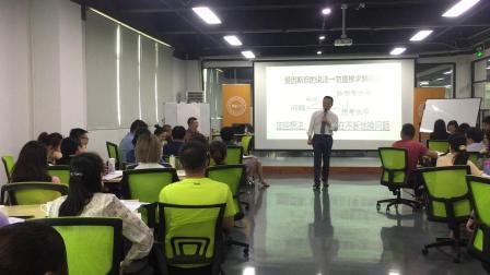 刘成熙老师8天MTP中高层管理干部管理技能提升-知名管理培训专家