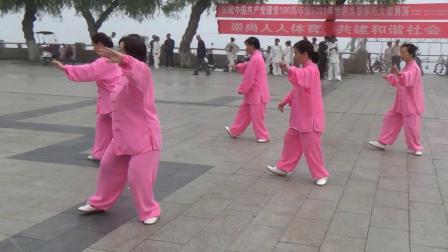 老河口市枫叶神韵太极队  八法五步太极拳表演