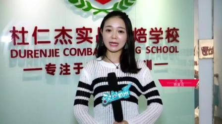 杜仁杰蛋糕培训学校 杜仁杰蛋糕烘焙培训班3880包教包会