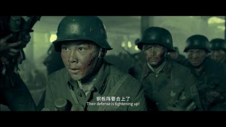 孤军奋战的中国军人用生命集束炸弹抗击日寇