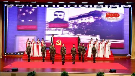 《红船》市老干部艺术总团江北区分团演出
