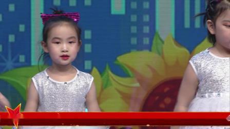童心向党2021馨艺舞蹈艺术培训学校舞蹈《小小的舞台大大的梦想》