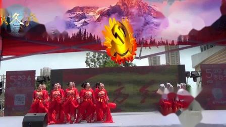 泰安市久久泰安人民艺术团《东方红》