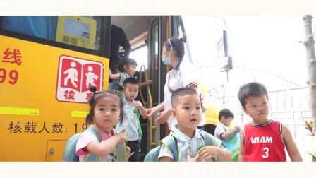 育苗幼儿园教育机构
