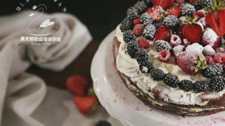 黑天鹅职业培训学校#免费学技术#蛋糕西点烘焙裱花咖啡奶茶西餐面点早餐017