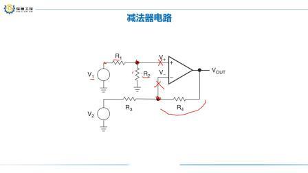 伺服器维修培训学校:减法器电路