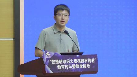 """6、""""双减""""下高质量教育的实践探索  上海一起作业信息科技有限公司CEO 刘畅"""