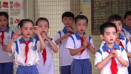 桃源小学2021年庆祝六一活动兴趣班汇报演出