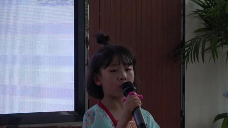 天长市第三中学经典诵读比赛一6班节目