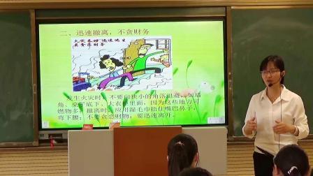 民权县民族学校消防安全示范课