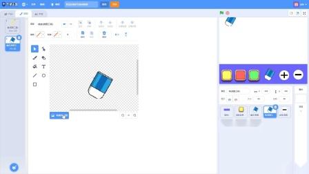 乐码王国||【少儿编程】Scratch图形化编程系列课第十五课——《画图板》上