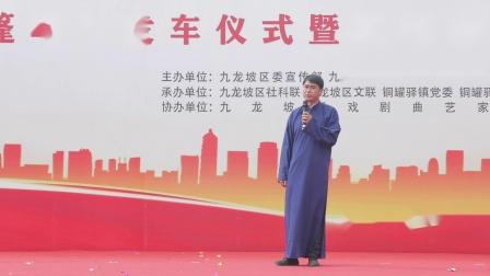 《重庆谈判》.m4v