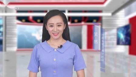 西安广播电视台《教育零距离》第四十八期邀您观看!