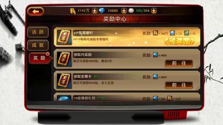 晟铭互娱安卓手机游戏排行榜2013前十名