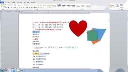 灵山县科达电脑教育,灵山电脑培训机构哪里有,灵山哪里有学电脑培训班的