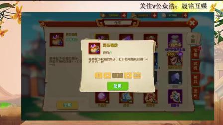 晟铭互娱网页游戏街机三国