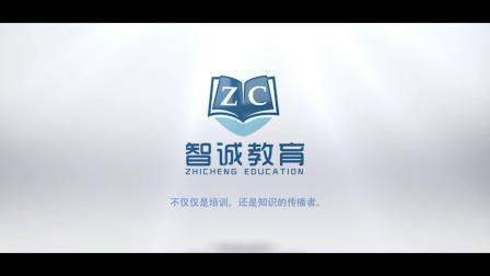 【智诚教育】梁辉:顾问式营销技巧培训视频