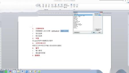 灵山县科达电脑教育学校,灵山县电脑培训班收费,灵山县电脑培训班收费标准