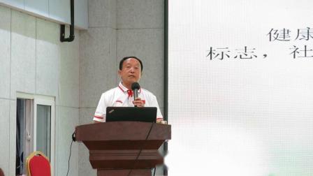 2021年河南省社会体育指导员(空竹)培训班 【理论培训】20210529