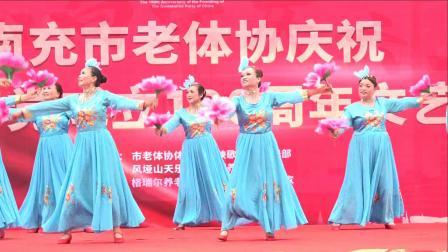 舞蹈:祝福你,盛世中国表演者:南充市舞彩云健身队