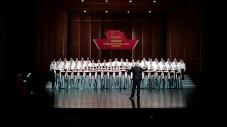 连云港市工投集团参加市合唱比赛第一名(2021.05.30)