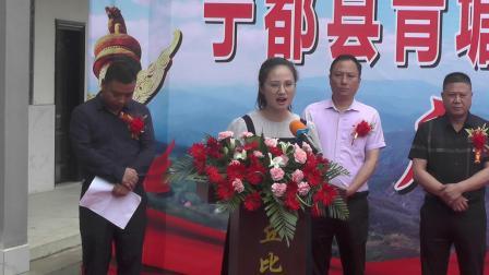 宁都县青塘镇爱心助教基金会 2021年5月29日_01