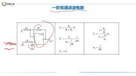 变频器维修培训机构:低通滤波和高通滤波电路