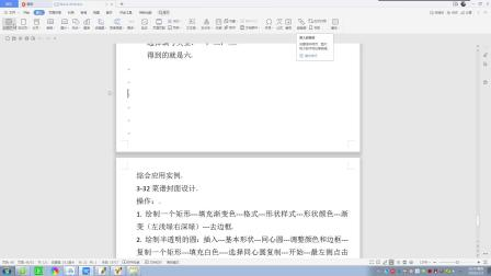灵山县科达电脑教育学校,灵山县电脑培训哪个好,广西灵山县电脑培训班