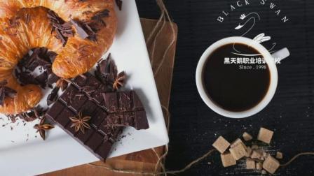 黑天鹅职业培训学校#免费学技术#蛋糕西点烘焙裱花咖啡奶茶西餐面点早餐050