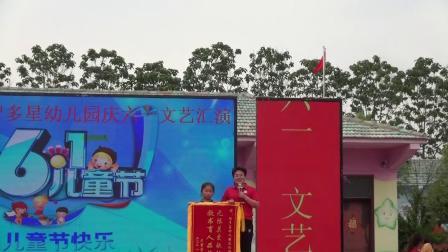 付大庄《智多星》幼儿园2021年六一文艺汇演