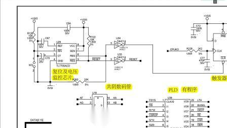 电源维修视频教程:伺服驱动器的单片机控制电路
