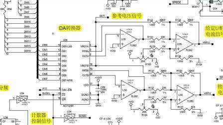 伺服器维修视频教程:伺服驱动器DAC电路和数码管显示电路