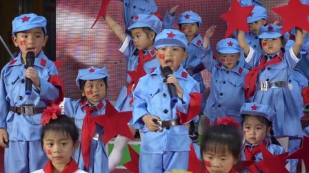 靖州县幼苗一班《红色基因 代代相传》