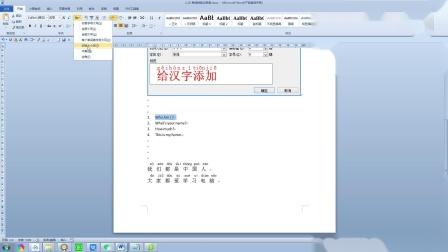 灵山县科达电脑教育学校,灵山县电脑培训班,灵山县短期电脑培训