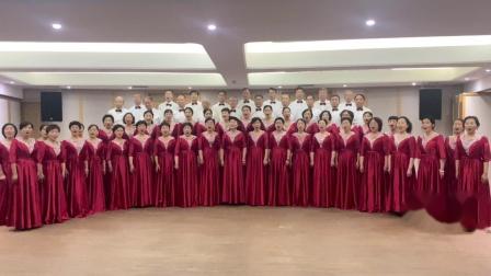 《礼赞祖国》--河南省宋庆龄基金会合唱团