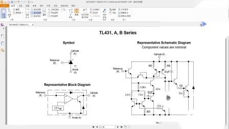 数控维修培训:TL431