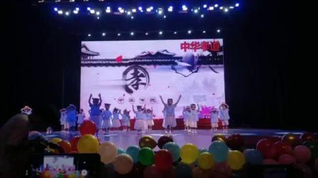 井冈山市红军幼儿园小班《中华孝道》