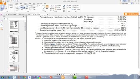 工控维修培训:维修元器件资料查找和解读方法