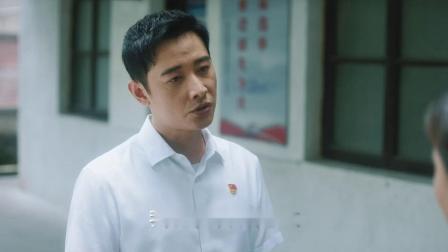 《江山如此多娇 第1集》大家觉得呢,被了这才是真的濮泉生和沙鸥(3)