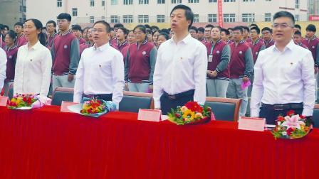 射阳县高级中学高三成人仪式