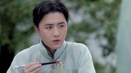 狐门秘事 第二季:他也太敢说了吧