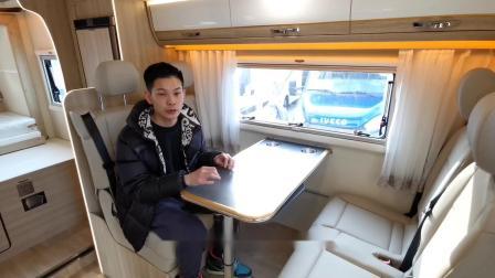 新款铂驰旅行家系列依维柯房车,上海谊赫房车小镇
